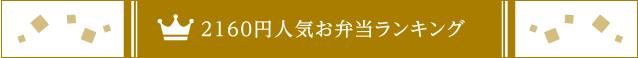 大阪エリア ランキング